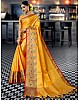 Yellow kora muslin jacquard weaving work wedding saree